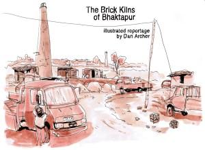 BrickKiln1