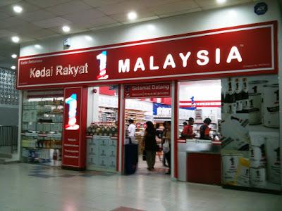 KedaiRakyat1Malaysia