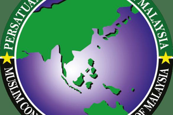 logo-Persatuan-Pengguna-Islam-Malaysia