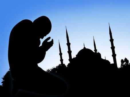 Al Wirdul Fatih