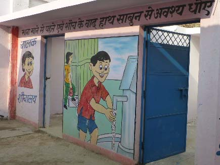 Sauchalay Nirman, Ghar ka samman Yojana (Build Toilets)