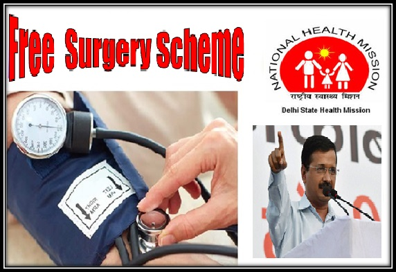 free-surgery-scheme-hospital-list-delhi-ncr