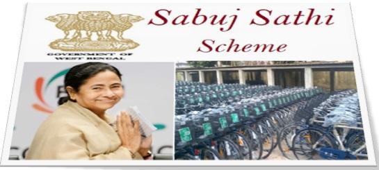 Sabuj Sabooj Sathi Scheme