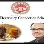 Saubhagyavati Yojana Fixed Electricity Bill Scheme for Poor in MP