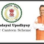 Deendayal Upadhyay Labor Canteen Scheme Chhattisgarh