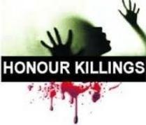 honour kiling