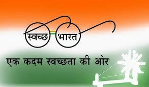 bharat abhiyan