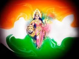 भारतमाता