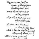 Deo pesme svojeručno napisane 1926. godine prilikom posete Mađarskoj