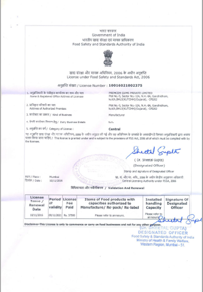 Certifications Premcem Gums - ISO 9001, FSSC 22000, HACCP, Kosher