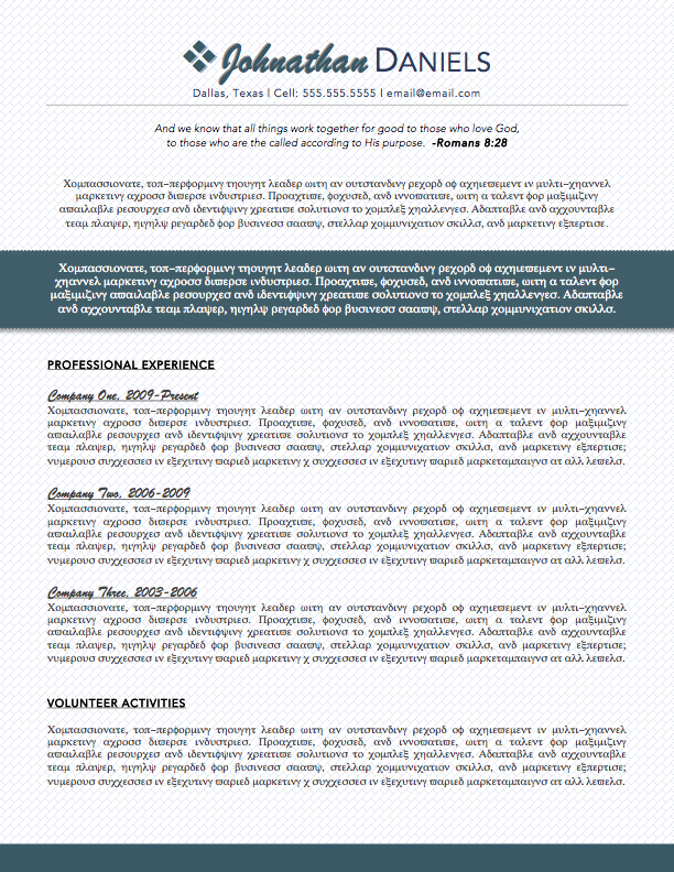 resume sample for youth pastor - Sample Pastoral Resume