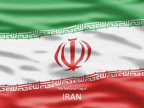 Iran Flag PowerPoint Template