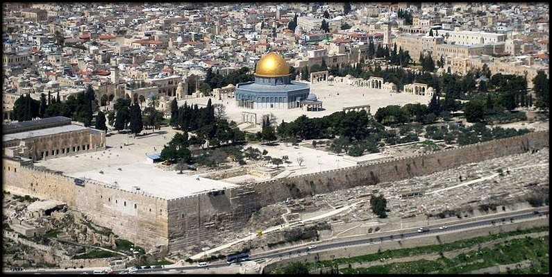 El Templo De Jerusalen Primeros Cristianos