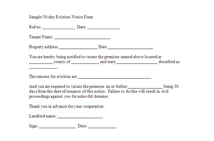 30 day eviction notice forms