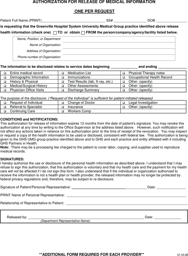 request for medical records form template
