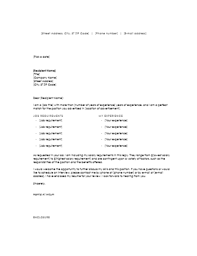 Emailing cover letter salary requirements