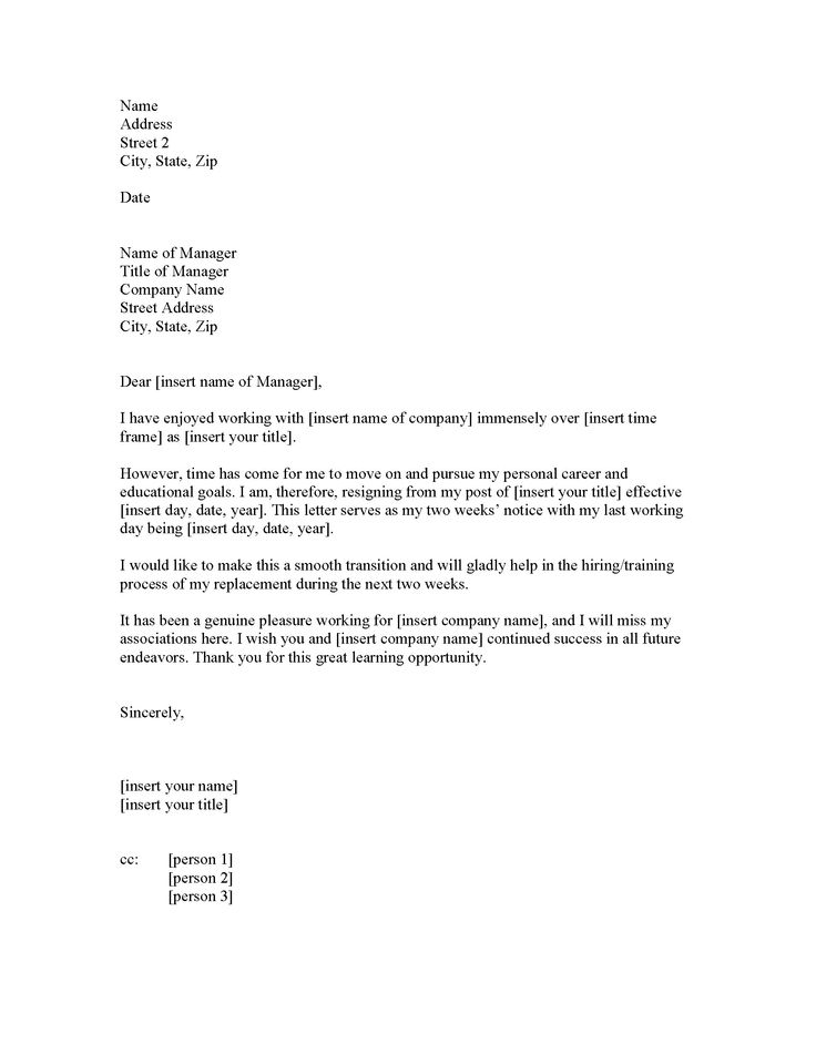 letter-of-resignation-514jpg (736×952) RESIGNATION Pinterest - resume cover letter template