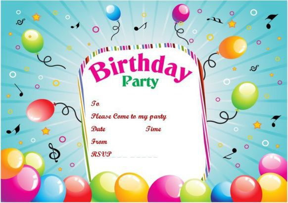 download-microsoft-word-paper-birthday-party-invitation-template