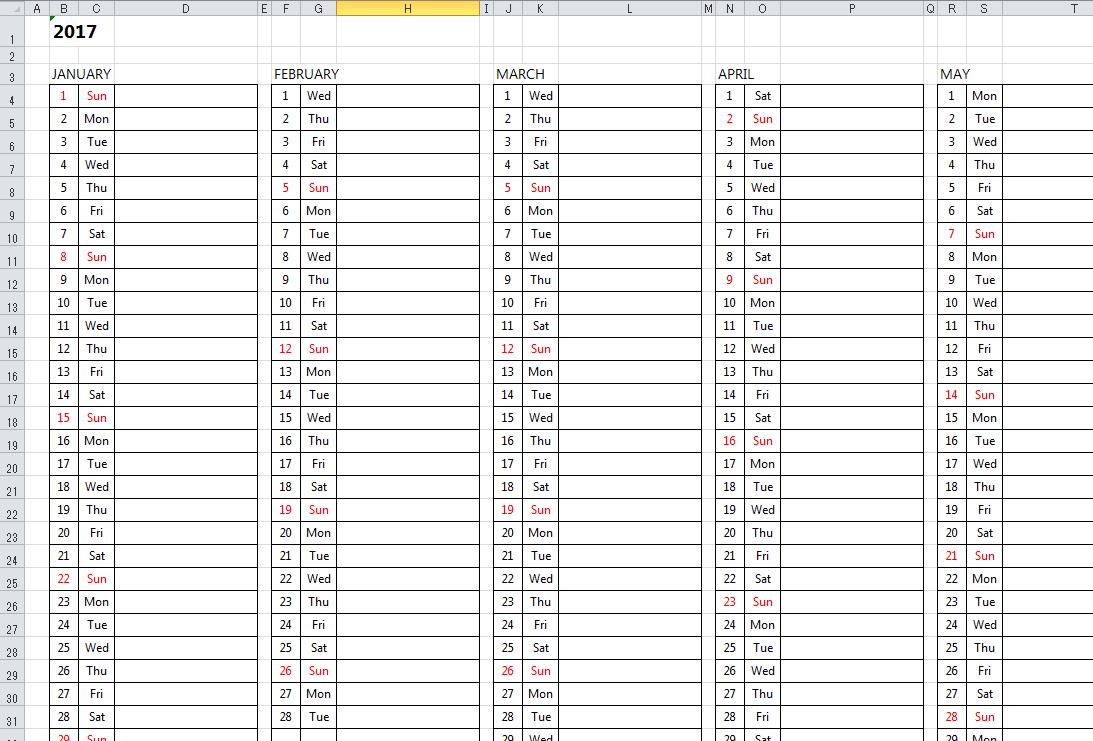 simple printable calendar 2019