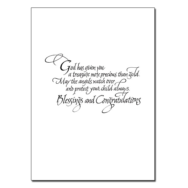 Children Are a Gift of God Baby Congratulations Card