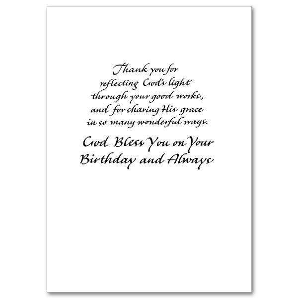 Cards For Priests - The Printery House - sample happy birthday email