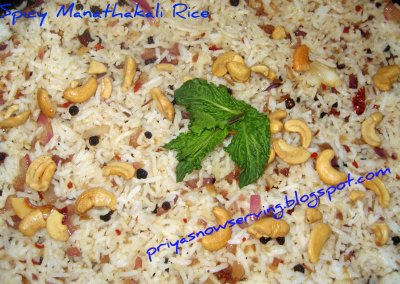 Spicy Manathakali (sun-berries) Rice