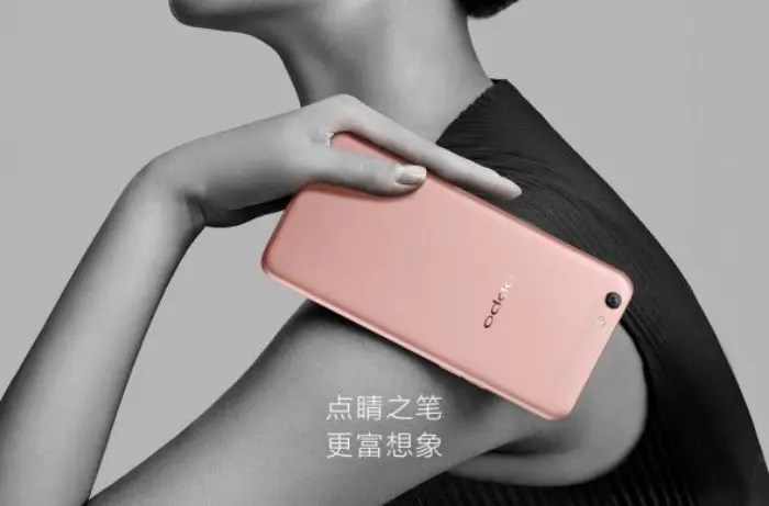 Oppo-unveils-the-R9s-and-R9s-Plus (1)