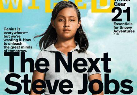 La portada de la revista Wired.