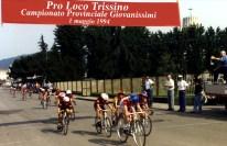 1994-Campionato Provinciale Giovanissimi