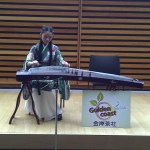 Can Yang Zi (Sunshine) Quan, a brilliant Guzheng player.