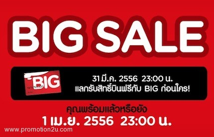 promotion-airasia-big-point-airasia-big-sale-apr-2013-thumb