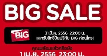 Promotion AirAsia BIG SALE Free Seats 2,000,000 Seats [Apr.2013]