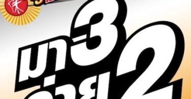 Promotion Shabushi Buffet Come 3 Pay 3 [Mar.-Apr.2013]
