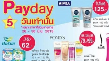 Promotion-Boots-Pay-Day-Sale-62013.jpg