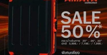 Promotion-CAGGIONI-65th-Anniversary-AMATA-Collection-Sale-50-off-Jun.-Jul.2013.jpg