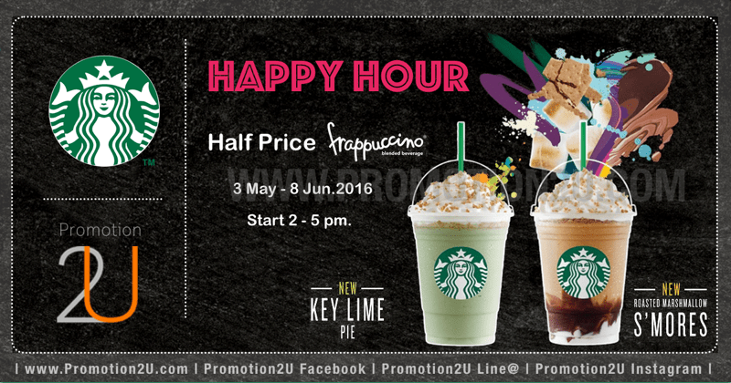 Promotion-Starbucks-Frappuccino-Happy-Hour-Half-Price-May.-June.2016.png