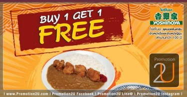 Coupon-Promotion-Yoshinoya-Buy-1-Get-1-Free-Sep.2016.jpg