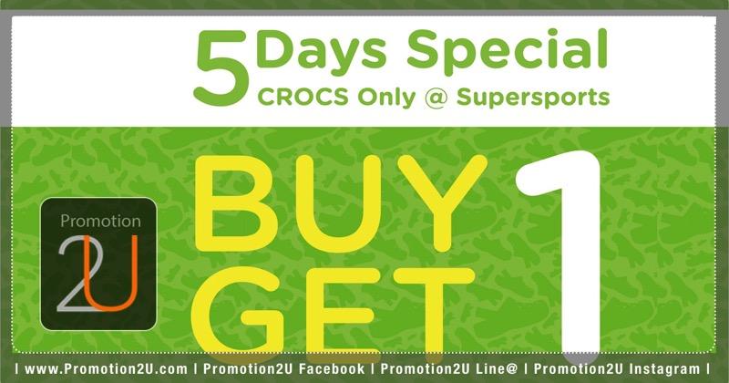 Promotion-Crocs-Buy-1-Get-1-Free-@-SuperSports.jpg