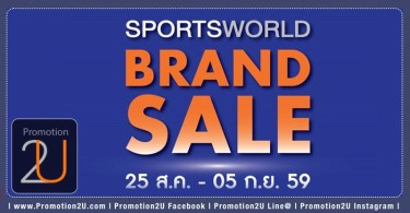 Promotion-Sports-World-Brand-Sale-@-Future-Park.jpg