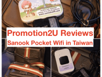 Review-Sanook-Pocket-WiFi-in-Taipei.png