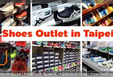 Shoes-Outlet-in-Taiwan-by-Promotion2U.jpg