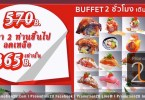 Promotion-Aroi-Sushi-Salmon-Buffet-Special-Price-Come-2-Only-365.jpg