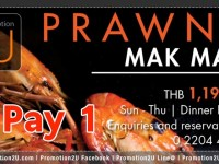 Promotion-Buffet-Come-2-Pay-1-PRAWN-MAK-MAK-AT-PULLMAN-BANGKOK-GRANDE-SUKHUMVIT.jpg