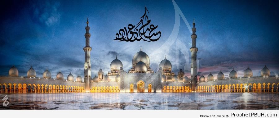 Islamic Quotes And Wallpapers Eid Facebook Cover With Sheikh Zayed Grand Mosque Photo
