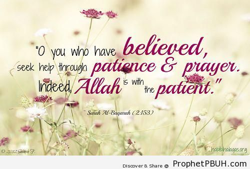 Sabr Quotes Wallpaper Hadith On Patience Prophet Pbuh Peace Be Upon Him