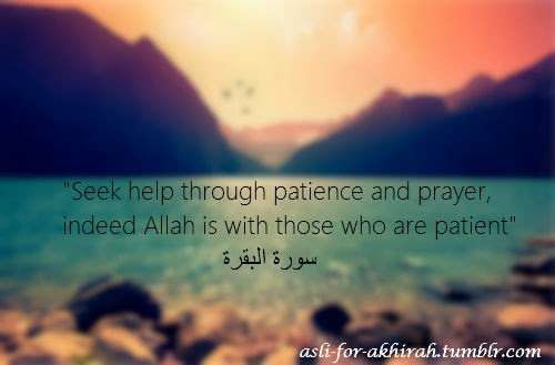 Sabr Quotes Wallpaper Verse From The Quran On Allah Swt S Power Prophet Pbuh