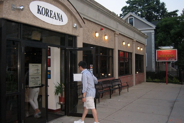 Koreana Korean restaurant Boston