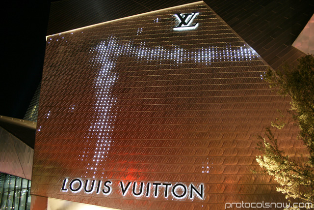 CityCenter complex Las Vegas resort casino hotel Crystals mall shopping luxury Louis Vuitton largest store