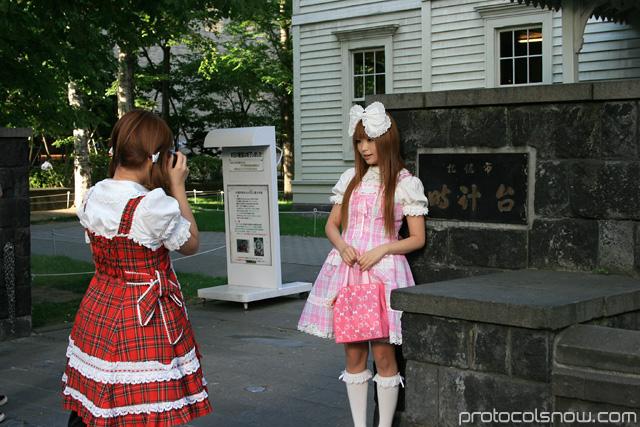 Sapporo Hokkaido Japan cosplay