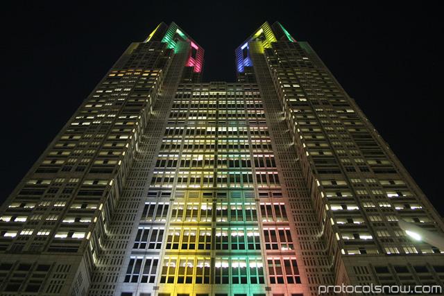Shinjuku Tokyo Japan Tokyo Metropolitan Government building